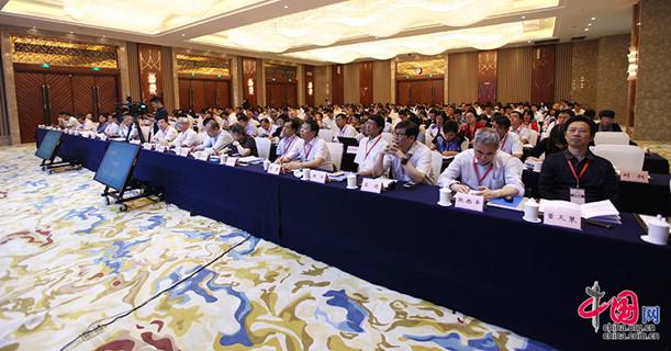 第四屆全國對外傳播理論研討會大會現場