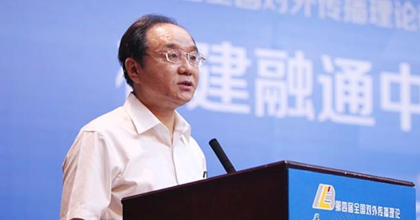 中國外文局副局長、中國翻譯研究院執行院長王剛毅主持會議